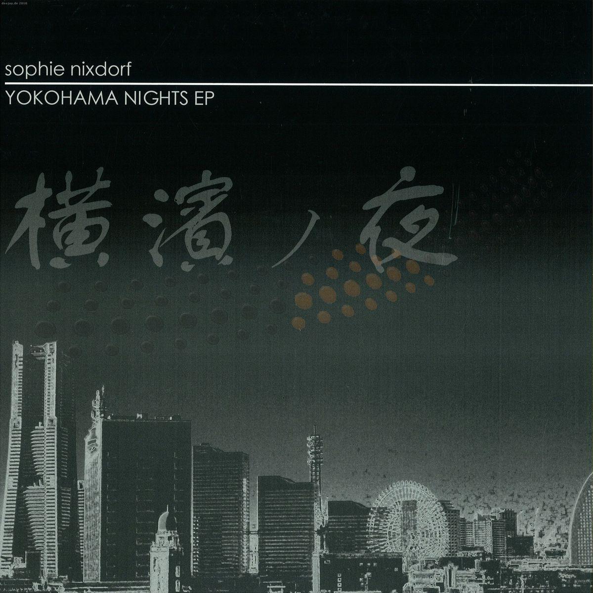 Yokohama Nights Remixes