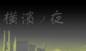 Yokohama Remixes
